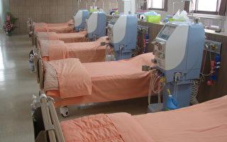 臺灣逾七萬人洗腎 醫師籲民眾生活有規律