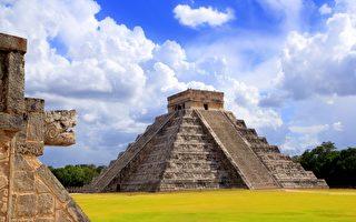 玛雅文明的起源