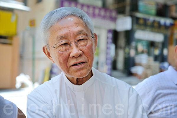 天主教香港教區榮休主教陳日君樞機狠批梁振英「離譜」、「沒有智慧」和「惟恐天下不亂」。(攝影:宋祥龍/大紀元)