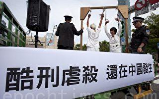 遭八年冤獄 貴州教師被中共迫害致死