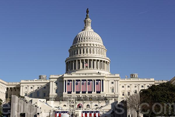 林老师事件续升温 港人联署促白宫关注