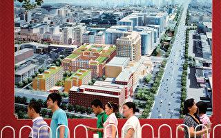 調查數據顯示,高房價在人們離開北上廣深一線城市的原因中占居首位。圖為大陸一處樓盤廣告。