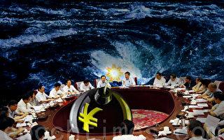 「北戴河會議」氛圍大不妙 政治局為李克強「打破頭」
