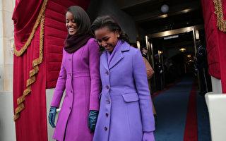 奥巴马教导女儿:居白宫 持平常心