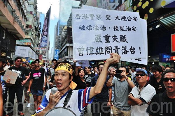 facebook纪元友熊立8月4日在香港旺角行人专用区集会,支持为法轮功仗义直言而被中共势力抹黑的林慧思老师。(宋祥龙/大纪元)