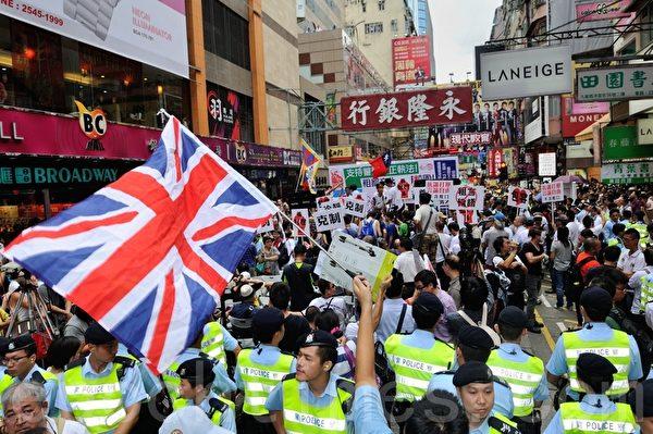 8月4日在香港旺角行人專用區,現場有支持林慧思老師的我是香港人團體,揮動英國國旗。(宋祥龍/大紀元)