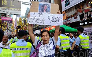 国际关注林老师 华尔街日报:港陷管治危机