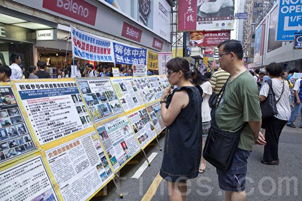 五个民间团体包括人民力量、热血公民和网民组织等,8月4日在香港旺角行人专用区集会,支持为法轮功仗义直言而被中共势力抹黑的林慧思老师,有市民争相了解法轮功真相。。(余钢/大纪元)