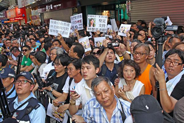 包括人民力量、热血公民和网民组织等五个民间团体,8月4日在香港旺角行人专用区集会,支持为法轮功仗义直言而被中共势力抹黑的林慧思老师,被大批警察用铁马阻拦。(潘在殊/大纪元)
