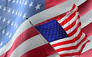 防恐怖襲擊 美關閉18國25座使領事館