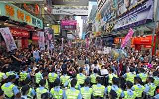 不滿親共組織文革式抹黑 港人惱火 旺角街頭捍衛自由