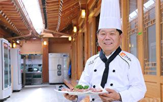 """青瓦台厨师的烤肉香飘""""羌羌水越来"""""""
