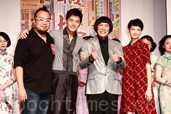 左起為:導演葉天倫、宥勝、豬哥亮、簡嫚書。(攝影:丘普林/大紀元)