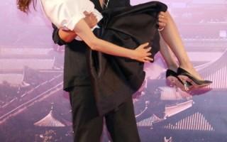 《北愛》電影版陳思誠承諾 年內娶佟麗婭