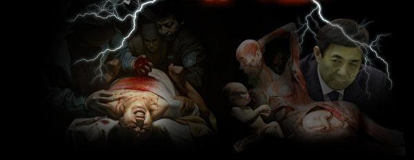中共由于其邪恶本质,至今仍掩盖薄熙来活体摘取法轮功学员器官和尸体贩卖的罪行。(大纪元合成图)