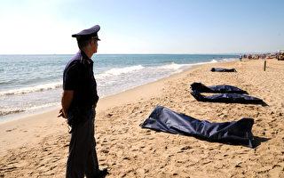 6移民陈尸西西里海滩 疑叙人