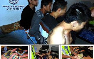 走私中國公民 西班牙抓捕人販團伙75人