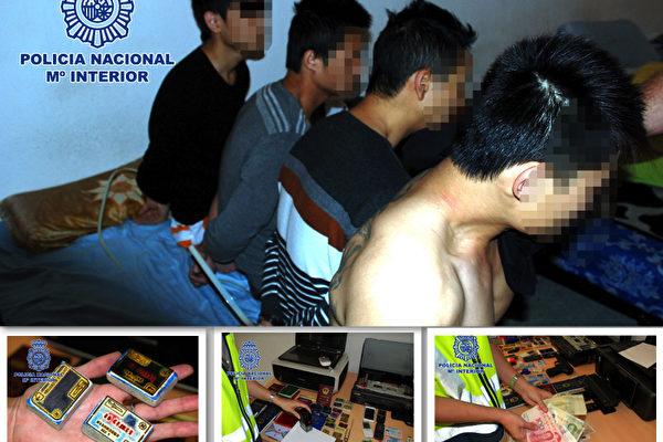 走私中国公民 西班牙抓捕人贩团伙75人