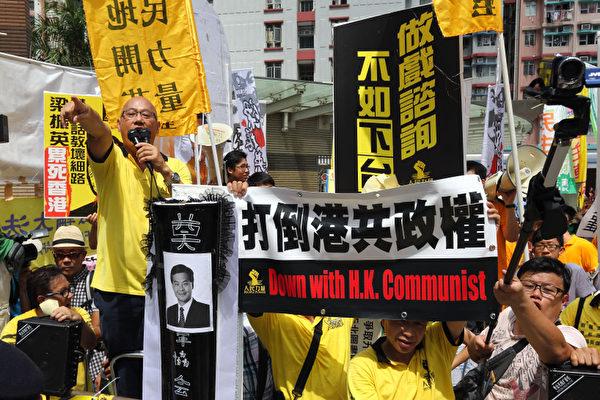香港特首梁振英8月11日到天水围出席地区论坛,多个政党和团体到场示威抗议,批评梁振英将香港中共黑道化,应该尽早下台。(潘在殊/大纪元)