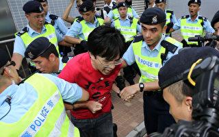 人权阵线吁周日港人上街:毋惧黑势力 默站反狼英
