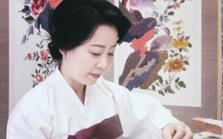 兩獲總統獎 韓國藝術家崔貞仁譜寫刺繡藝術傳奇