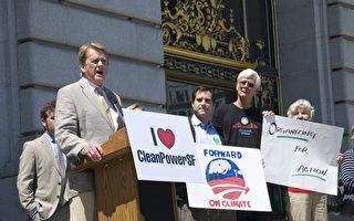 """""""清洁能源旧金山""""关键步骤遇阻"""