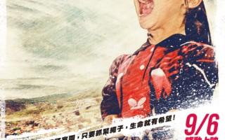 楊力州拍《拔一條河》 鼓勵台灣站起來