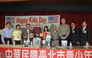 週六加州國際童玩節 兒童大人的國際盛會