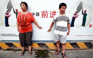 走出馬三家劉華 揭警察貪腐黑幕