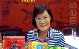 台老牌特色糕餅 熱銷香港美食展