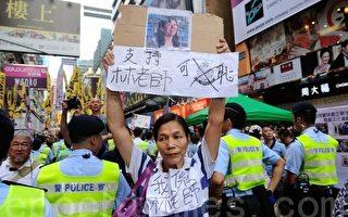 【陳思敏】香港非重慶 梁振英偏當薄熙來