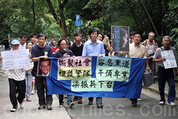 保卫香港自由联盟、社民连、新民主同盟、工党等12个团体代表8月17日前往梁振英官邸礼宾府抗议,要求他下台。(蔡雯文/大纪元)