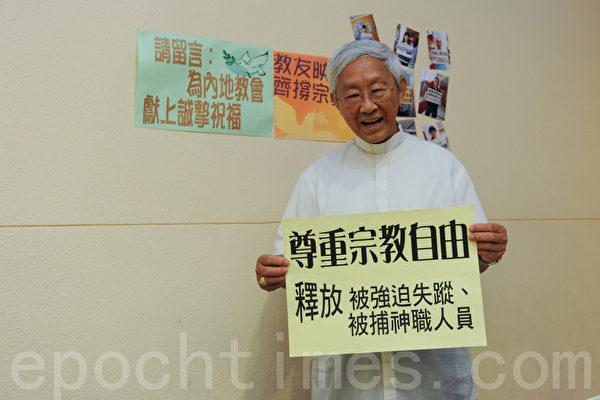 陳日君參加研討會,討論中共打壓中國教會問題。(孫青天/大紀元)