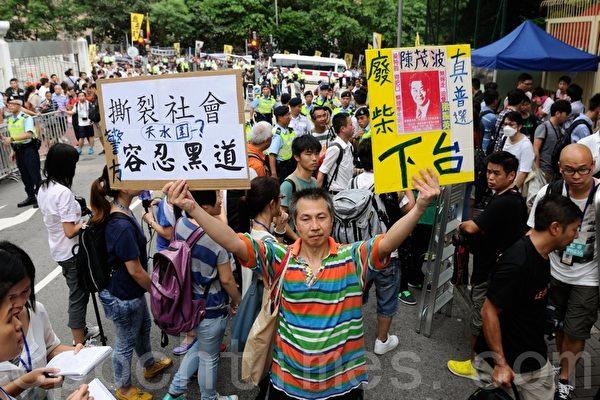 香港特首梁振英8月18日再次落區到觀塘出席論壇,各個政黨團體過千人到場抗議,批評梁振英出動黑社會,用文革批鬥的方式撕裂香港社會,並造成警民衝突。(宋祥龍/大紀元)