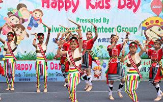 第4屆國際童玩節寓教娛樂 親子High翻天