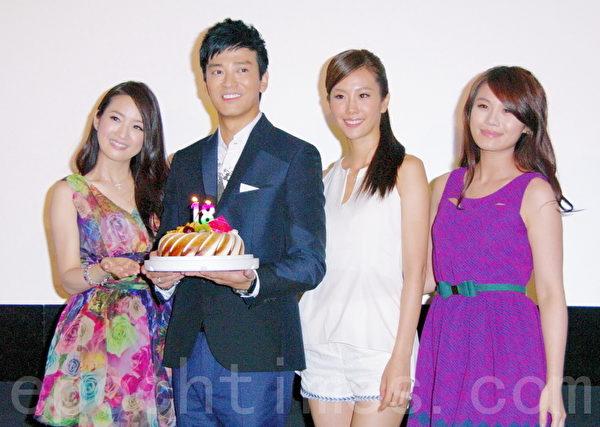 (左起)林依晨、陈晓东、黄心娣、朱海君。陈晓东9月3日生日,粉丝提前准备蛋糕庆生,让他好感动。(摄影:黄宗茂/大纪元)