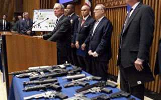 纽约最大非法枪案19嫌落网 华埠大巴参与运输
