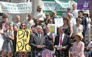 限用塑膠袋 紐約市議員提案