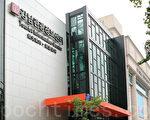 韓國開設「江南風格」特色旅遊