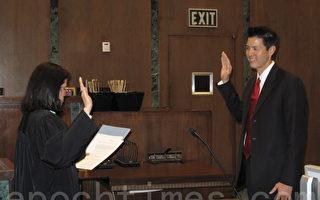 又一名华裔就职洛杉矶高等法院法官