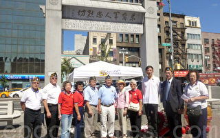 餵鴿招鼠 華埠廣場日宣導衛生知識
