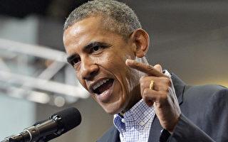 叙踩化武红线 美军备战等奥巴马下令