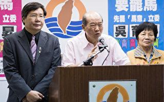 響應民團 台聯也提罷免吳育昇