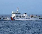 日本海上警衛隊於2013年8月27日,指控中共派遣3艘海上警備隊的海警船,進入釣魚島附近的爭議海域內。本圖是由日本海上保安廳公佈的另一艘於本月13日駛近釣魚島的中共海警船。(JAPAN COAST GUARD/AFP)