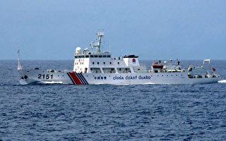 中共在南海东海动作频 引发紧张局势