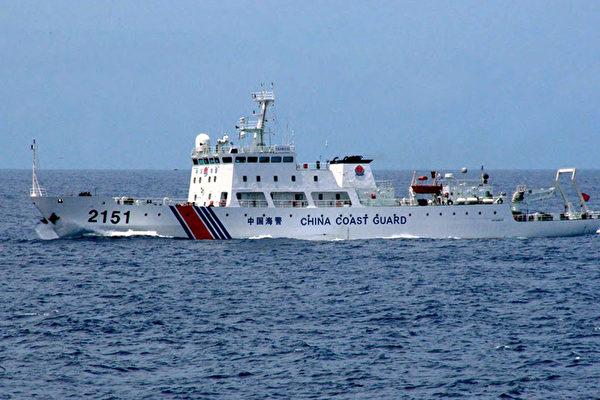 授权海警船对外开火 中共测试拜登底线?