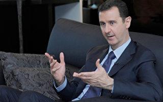 白宫:排除改变叙利亚政权选项