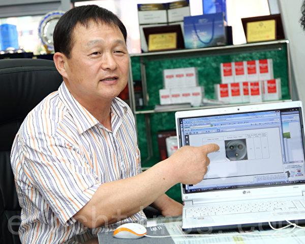 韓國biobean(株)的代表金太潤介紹「尤尼特仁」的保健原理及科研鑑定結果。(全宇/大紀元)