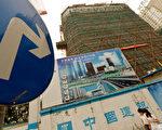中共政府性債務已成「炸彈」,懸在中共當局頭上,債務重壓之下,中共地方政府為找錢焦頭爛額,高利貸也借。圖為,北京一建築工地。(MARK RALSTON/AFP/Getty Images)