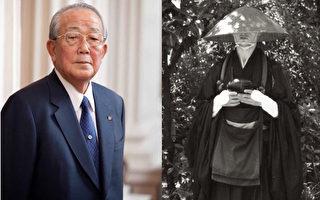 """日本""""经营之圣""""稻盛和夫的独特商道(一)"""